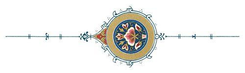 Arabic and Hebrew Term Arabic Term