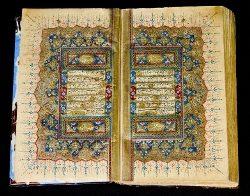 oldquran Quranic Verses Relating To Halal